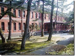 旧制第四高等学校本館