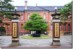 第四高等学校 (3)