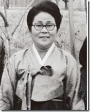 田内千鶴子