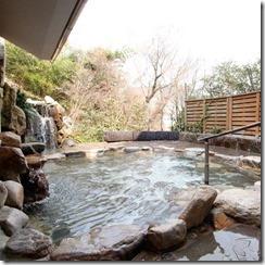 阿蘇温泉・やまびこの湯