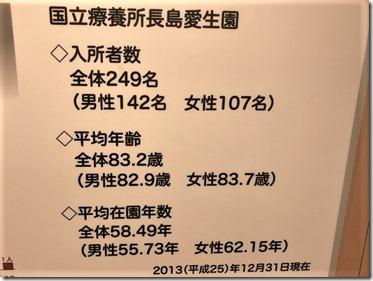 IMG_2497 (2)