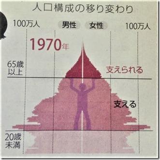 IMG_1959 (3)