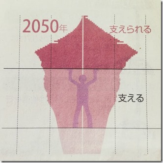 IMG_1961 (2)
