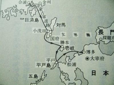 鎌倉時代、隣国と国境を接する壱岐・対馬の先祖が 元寇の襲来によって、島民が皆殺しにされた。