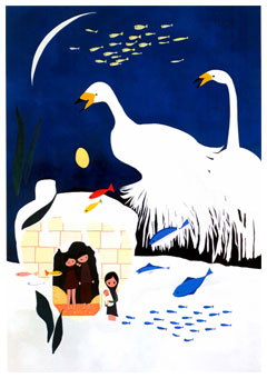 白鳥がいなくなったの…どこへいったかぼく知っている(ほんめ つとむ)